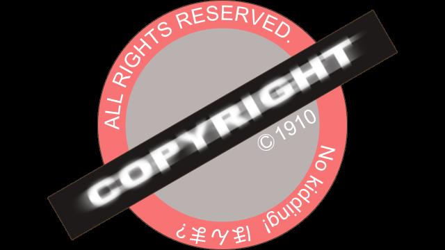 トップイメージ:All rights reserved. ってヘン